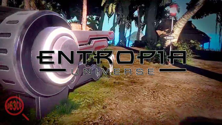 Обзор Entropia Universe расскажет про онлайн игру с возможностью конвертации игровой валюты в реальную. Читай нашу рецензию на Entropia Universe.