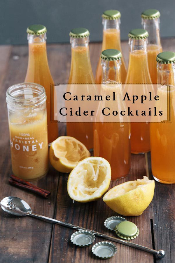 Caramel Apple Cider Cocktail Recipe via thevintagemixer.com