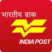 what is my postal code, pin cord | Bskud.com  Pin code stands for postal index number is permanent number of specific post office. This six digit postal code used for Indian post known as pin code. After continues evolution in this number system finally postal code comes in picture India postal code known as pin code of Indian post offices. Indian post office has play very vital role in India's progress since from British raj.