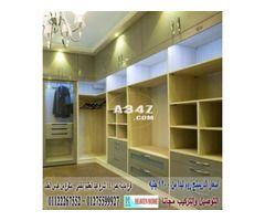 Dressing Room 2021 غرف دريسنج غرفة دريسنج روم شركة هيفين هوم 01122267552 Home Decor Furniture