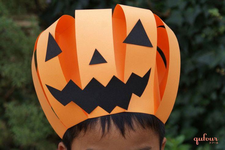 今年のハロウィンの仮装は、画用紙で作ったカボチャの帽子をかぶってみませんか?今回は、画用紙で作るカボチャの帽子の作り方をご紹介します。材料は100均でそろえられるものばかり。ハロウィンパーティ用にみんなで作ってもいいですね。