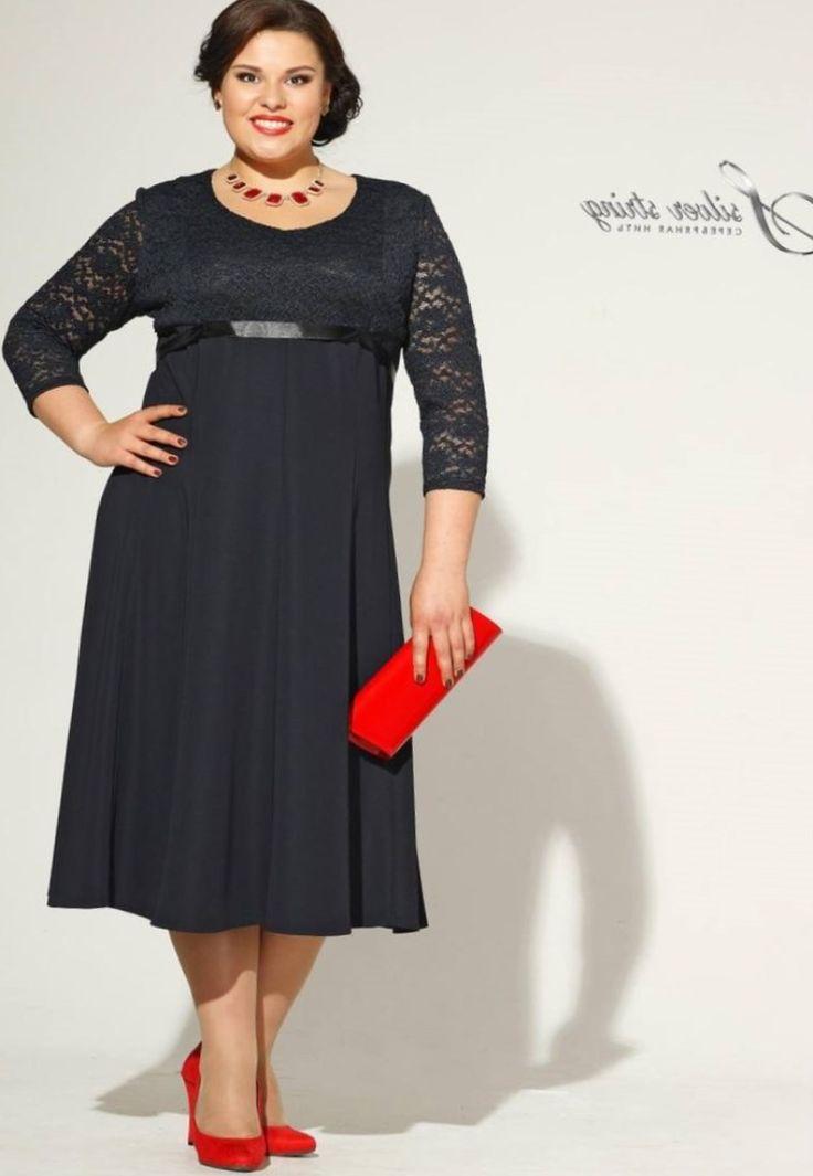 Мода для пожилых полных женщин - http://pluskonfetka.ru/moda-dlja-pozhilyh-polnyh-zhenshhin.html #мода2017 #мода #plussize #большойразмер #дляполных