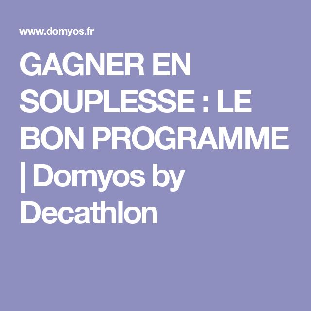 GAGNER EN SOUPLESSE: LE BON PROGRAMME   Domyos by Decathlon