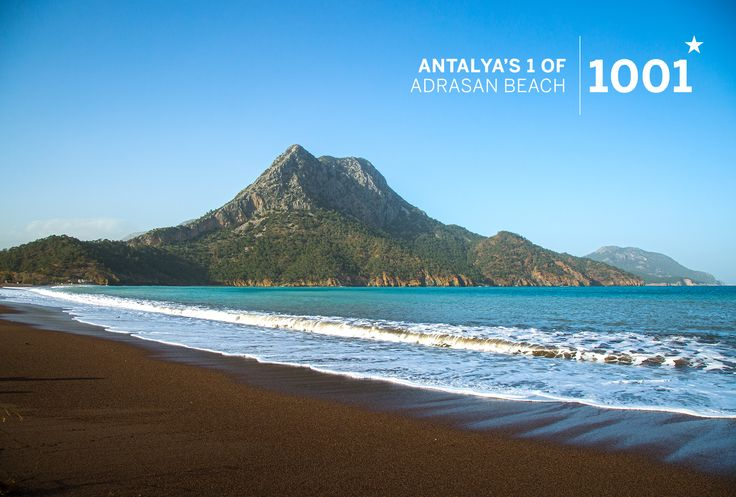 1 of Antalya's 1001: Adrasan Beach. One and a half hours drive from the city of Antalya.