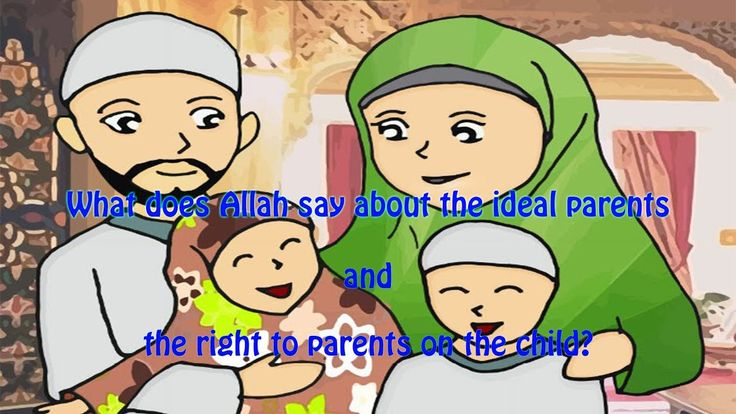 What does Allah say about the ideal parents and the right to parents on ...