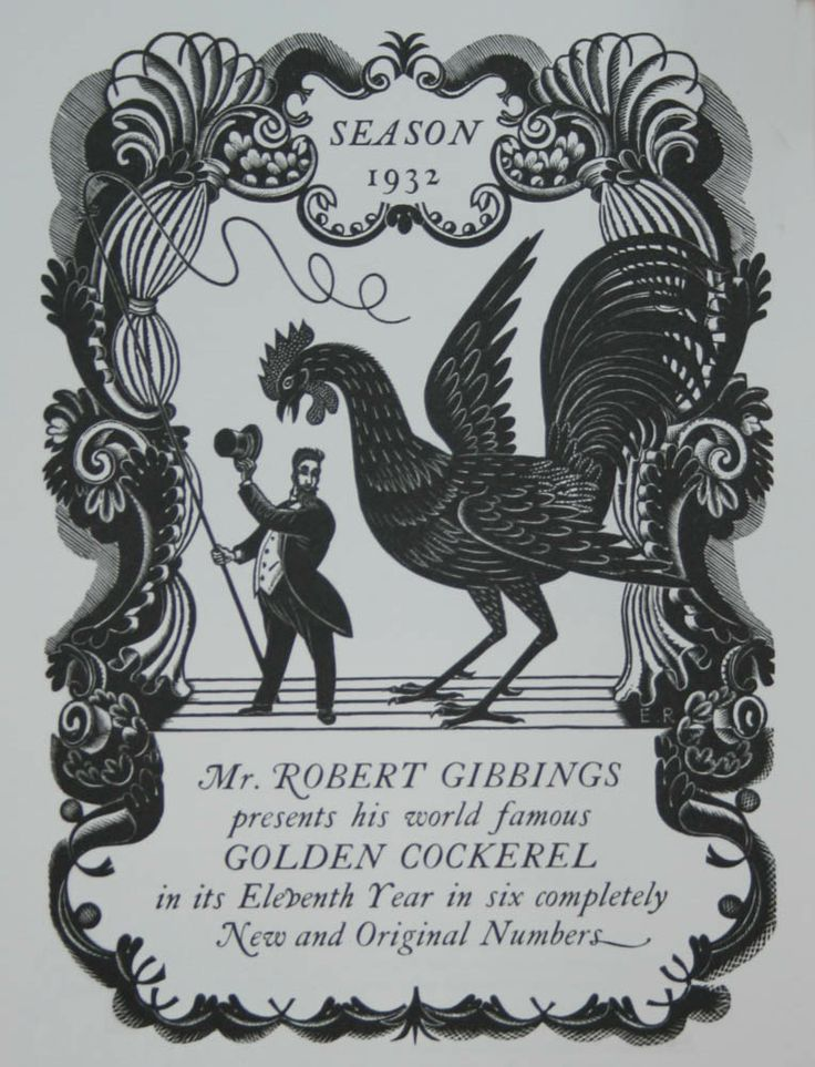 Engraving by Eric Ravilious for the Golden Cockerel Press, 1932