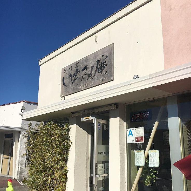IHのを受講中トーランスでほぼ毎日通っているいちみ庵今日は卵かけご飯を頼みました(日本以外で生卵ってなかなか食べるの勇気いるんですよね)おすすめはマグロアボカド丼かなー . Ichimian is your go-to place to eat Japanese in Torrance! . #ミセスグローブ日本代表  #野口美穂 #mrs_globe  #mrsjapanglobe  #mihonoguchi  #インテグレートヒーリング  #integratedhealing  #いちみ庵  #ichimian