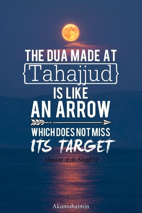 A Beautiful Telling of The Prophet's Tahajjud Prayer Learn about how he did the night prayer: