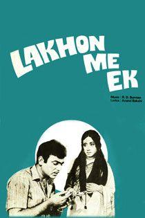 Lakhon Mein Ek (1971) Hindi Movie Online in SD - Einthusan Mehmood, Radha Saluja, Pran, Aruna Irani, Madan Puri, Agha, Mukri, Lalita Pawar, Ramesh Deo. Directed by S.S. Balan Written by K. Balachander 1971 [U] ENGLISH SUBTITLE