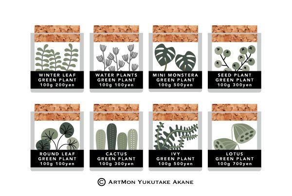 CorkBottlePlants - ArtMon   イラスト 植物