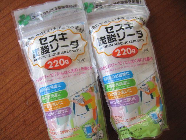 セスキ炭酸ソーダでお掃除をもっと簡単に。効果と活用法を大公開 | iemo[イエモ]