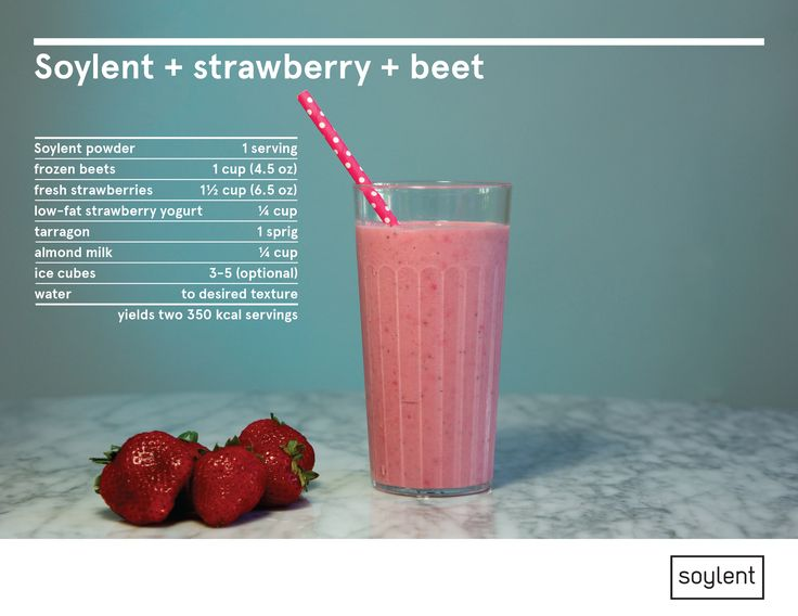 Directions: Place all ingredients in blender and blend until smooth. Add more almond milk or ice cubes to reach desired consistency. If using fresh beets, you'll need to add 3-5 ice cubes to the smoothie.