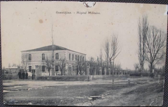 1900-1910.Περίοδο Οθωμανική περίοδο .Το κτίριο της σημερινής πυροσβεστικής που τότε ήταν στρατιωτικό νοσοκομείο.
