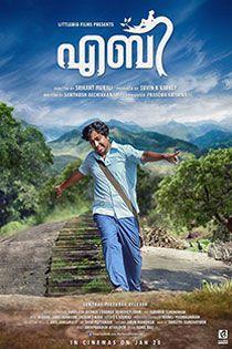 Aby (2017) Malayalam Movie Online in HD - Einthusan Vineeth Sreenivasan, Mareena Michael, Aju Varghese Directed by Srikant Murali Music by Bijibal, Anil Johnson 2017 [U] ENGLISH SUBTITLE