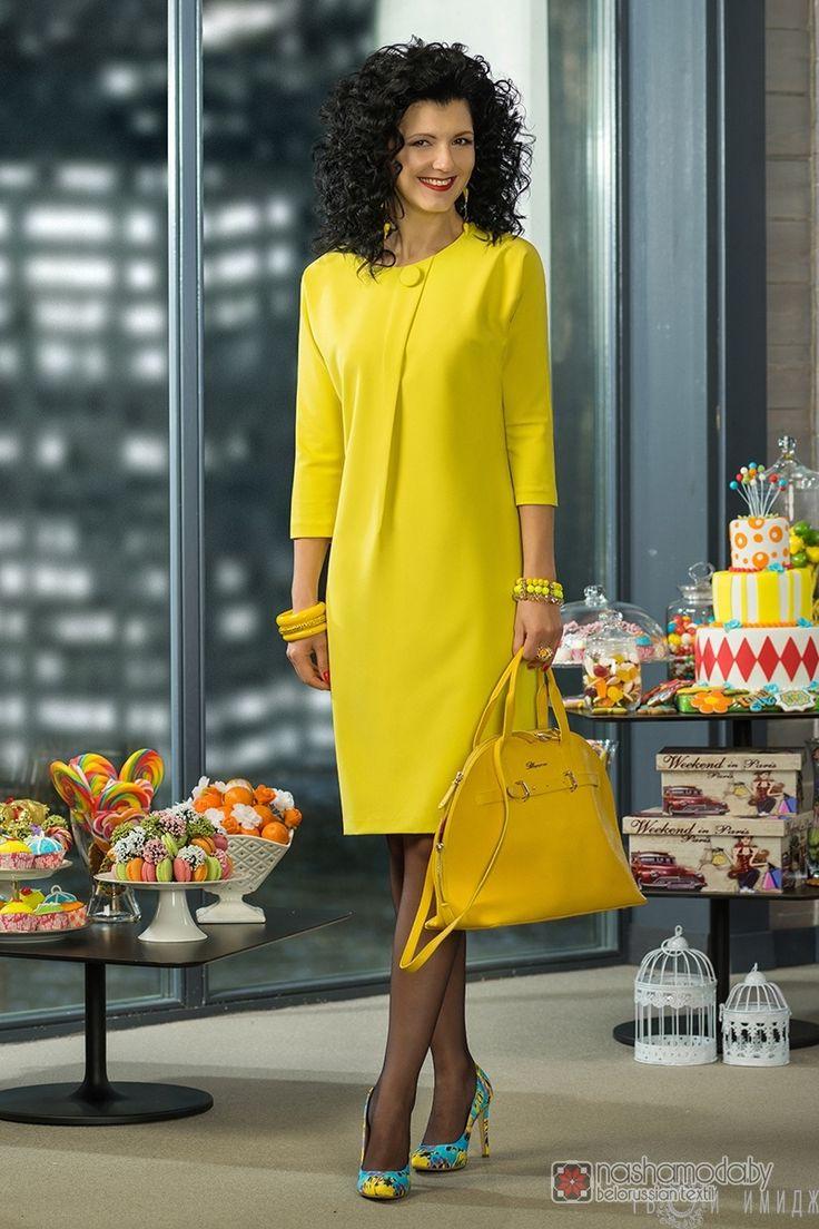 Повседневное платье Твой Имидж 2001 желтый