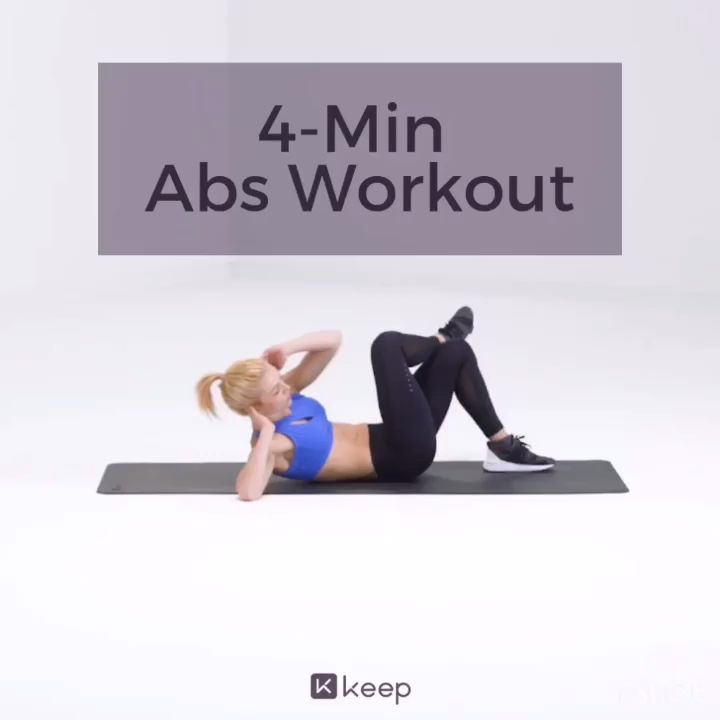 """""""Quickie"""" 4-Min Abs Workout"""