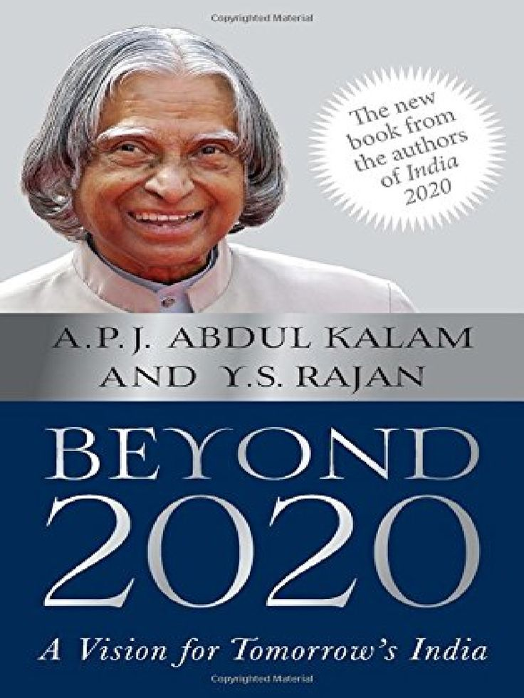 Beyond 2020 A Vision for Tomorrow's India India book
