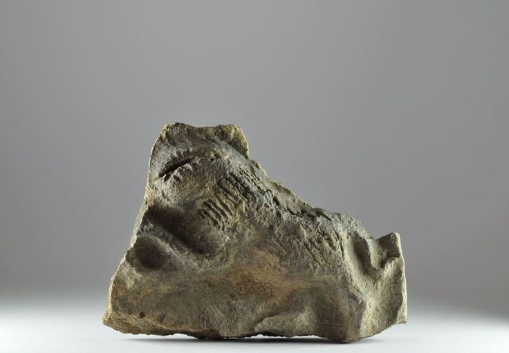 Old Babylonian baked clay plaque with lion, 2000-1750 B.C. 11 cm long. Private collection