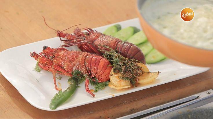 طريقة تحضير استاكوزا بالكريمة والشبت هشام السيد Food Shrimp Meat