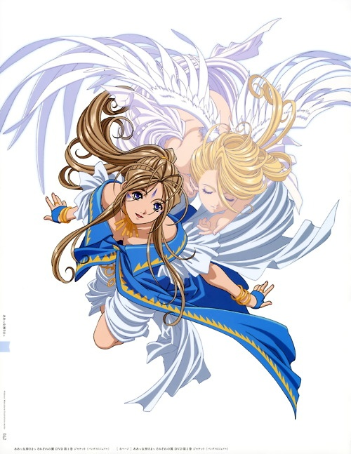Ah! My Goddess - Belldandy and Holy Bell