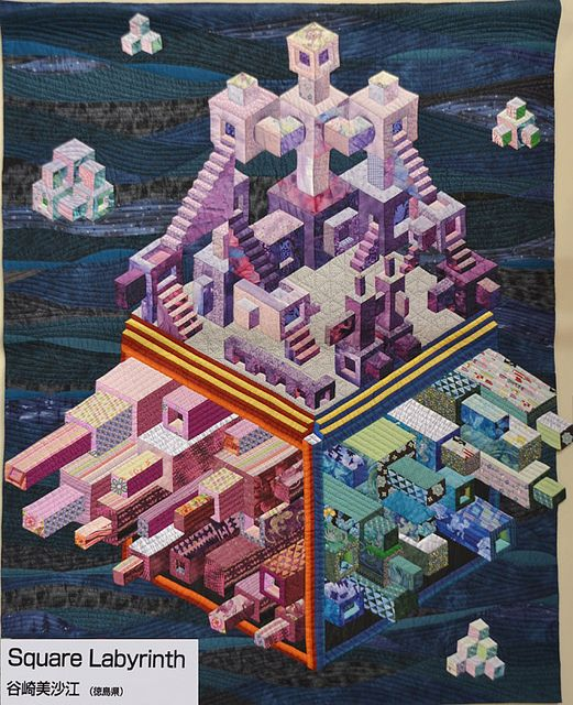 123 Best Quilt Labyrinth Images On 3d Quilts Quilting Projects And