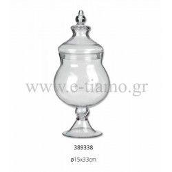 Διακοσμητική Γυάλα με Καπάκι Διάσταση: Φ15 Χ 33 cm