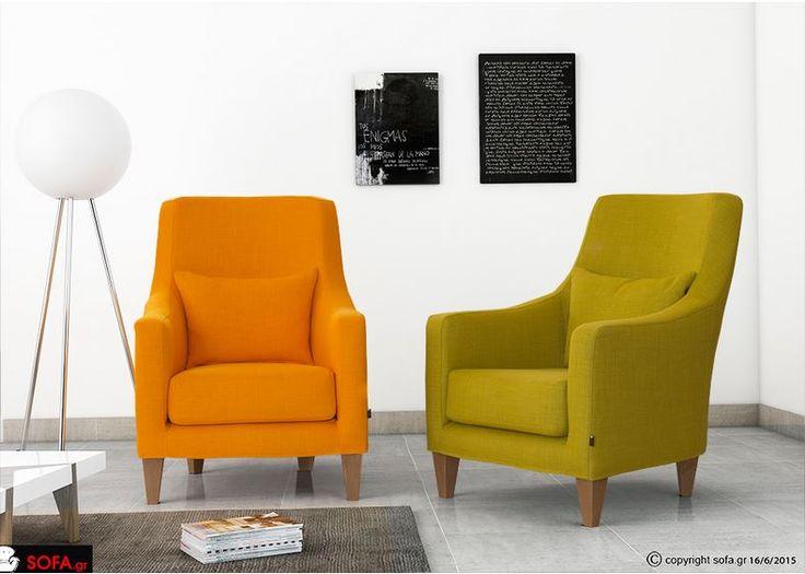 Πολυθρόνες Magic σε πορτοκαλί και πράσινο χρώμα http://sofa.gr/epiplo/polythrona-magic