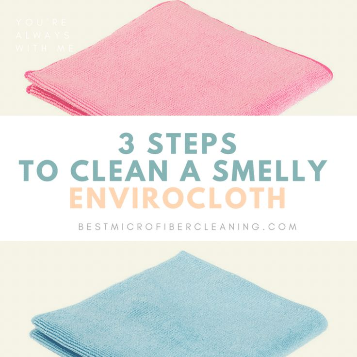 25 Best Smelly Clothes Ideas On Pinterest
