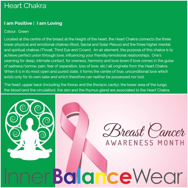 Join us in recognizing the month of October as Breast Cancer Awareness Month ! Click to find out more about the Chakras on our website ! ! Think Pink - I am Loving - Heart Chakra