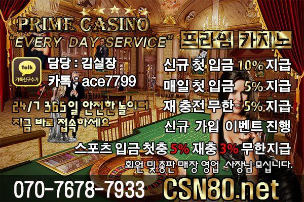 프라임카지노→≫? csn80 .com ?≪←카지노놀이터주소∽생방송카지노↗프라임카지노→≫? csn80 .com ?≪←카지노놀이터주소∽생방송카지노↗프라임카지노→≫? csn80 .com ?≪←카지노놀이터주소∽생방송카지노↗프라임카지노→≫? csn80 .com ?≪←카지노놀이터주소∽생방송카지노↗프라임카지노→≫? csn80 .com ?≪←카지노놀이터주소∽생방송카지노↗프라임카지노→≫? csn80 .com ?≪←카지노놀이터주소∽생방송카지노↗