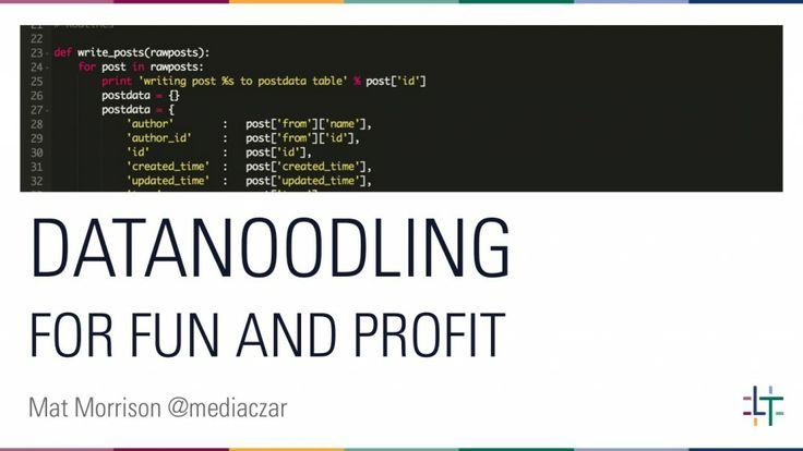 Datanoodling for fun and profit by Mat Morrison - #BrightonSEO 2014