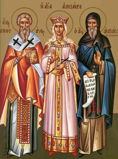 Πνευματικοί Λόγοι: Αγία Αλεξάνδρα η βασίλισσα