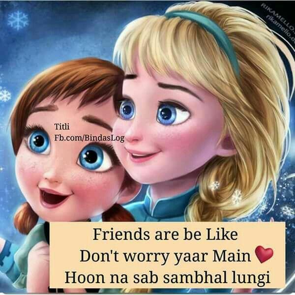 I need friend like this..