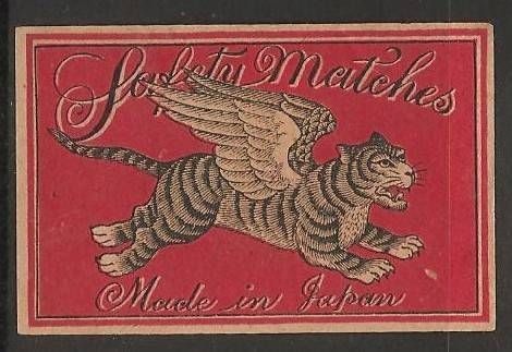 Old Matchbox Labels Japan India China Tiger