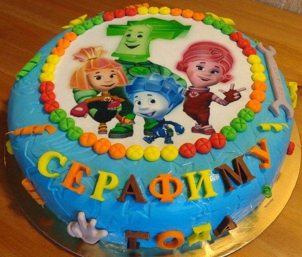 Картинки с фиксиками с днем рождения для торта, картинки надписями