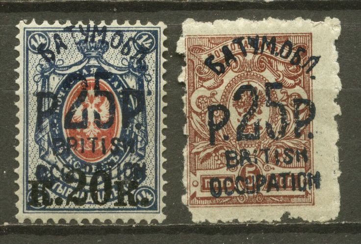 Batum lot of 2 stamps MLH