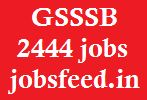 GSSSB Recruitment 2014 www.gsssb.gujarat.gov.in 2444 bin sachivalay clerk jobs