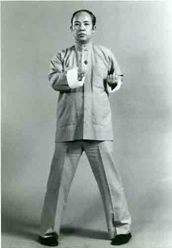 ~Moy Yat~: Fu Martial Arts, Yat Ving, Wing To, Arts Styles, Moy Yat, Kung Fu Martial, Chun Gung