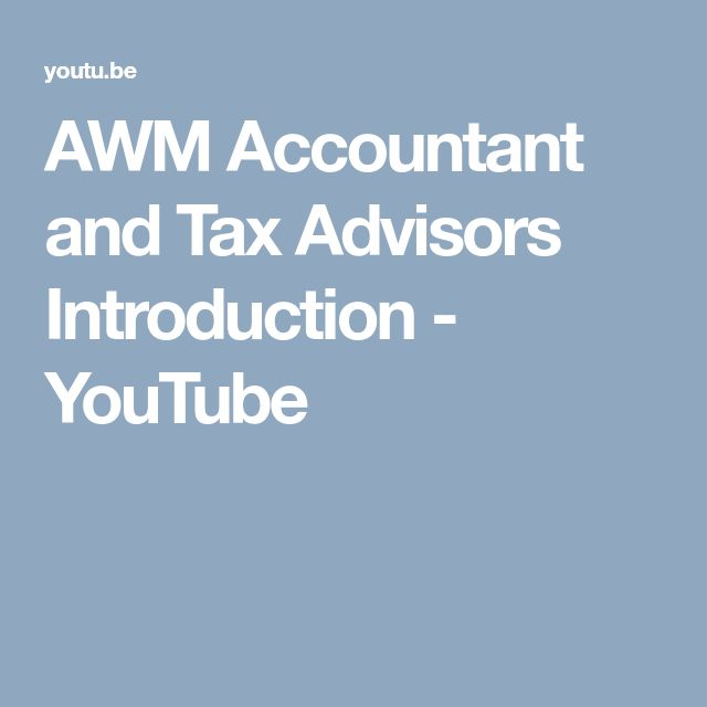 AWM Accountant and Tax Advisors Introduction - YouTube