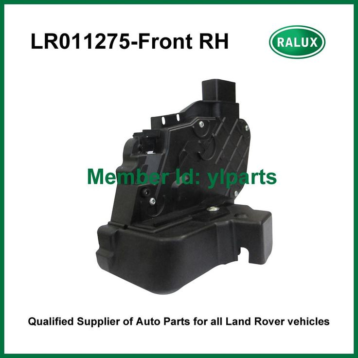 [Visit to Buy] LR011275 High Quality car door latch front right for LR Evoque Freelander 2 Discovery Range Rover Sport auto body parts supplier #Advertisement