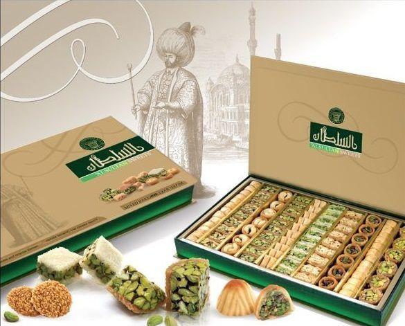 Mixed Baklava Baklawa Arabic Syrian sweet 750 gm organic pistachios AlSultan #AlSultanSweets