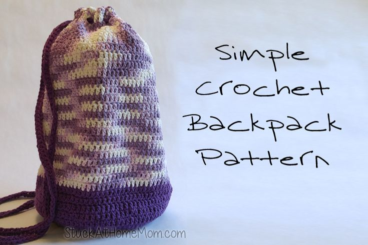 Simple Crochet Backpack Pattern