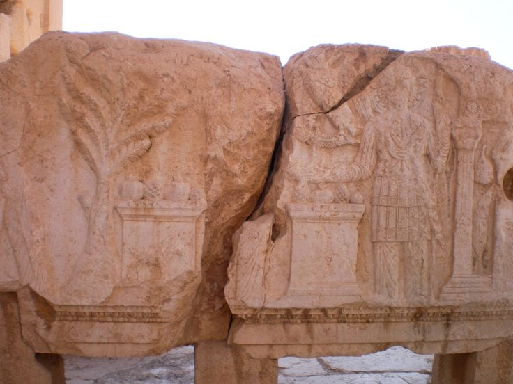Sarcophagus decorations found in Palmyra