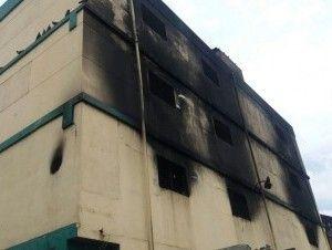 Bomberos investigan las causas de incendio en super mercado Hiper Uno