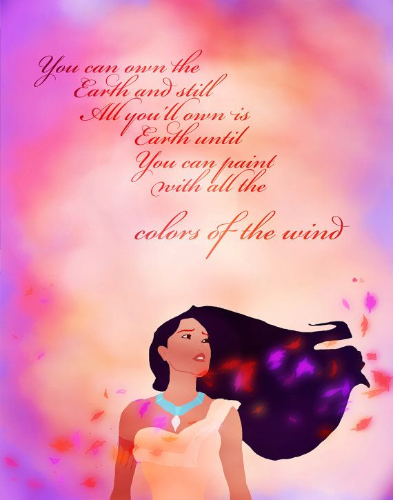pocahontas... colors of the wind.. digital by studiomarshallarts, $3.00