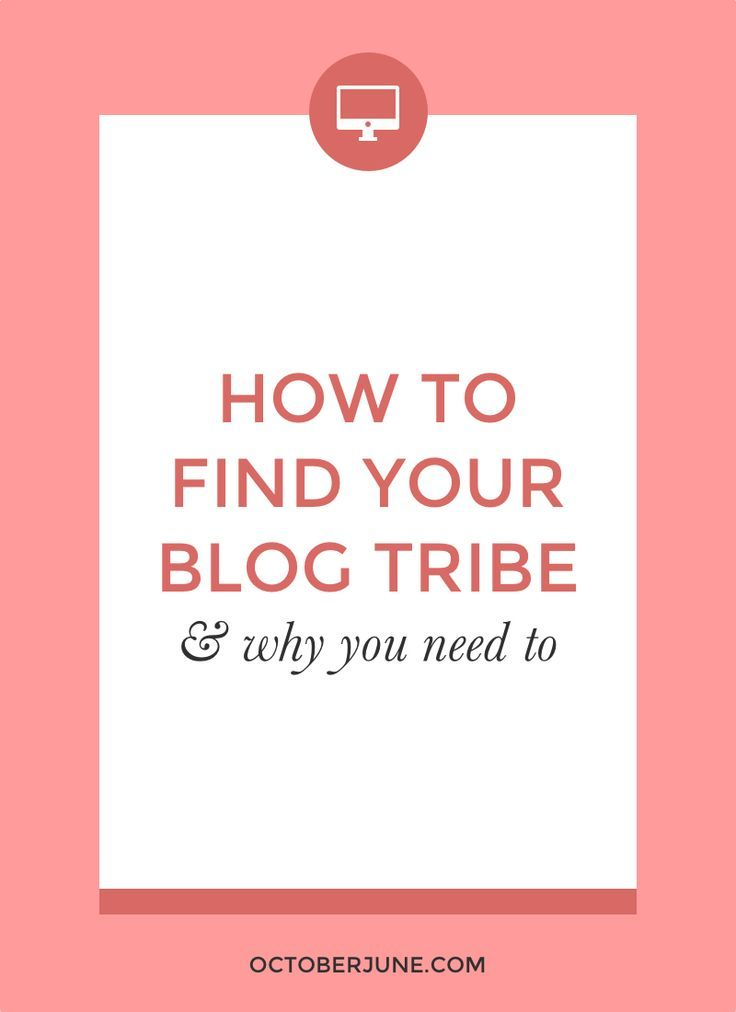 Try these tips and tricks to find the best possible blog tribe & get the feedback, wisdom, and inspiration of your peers - plus make some new best friends | blogging tips