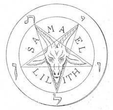 Pentagrams: Samael Lilith Pentagram