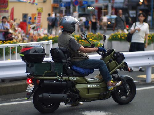 HONDA BIG RUCKUS (PS250) Honda Big Ruckus - The Big Ruckus (PS250) was a well engineered but low selling scooter from Honda, introduced fo...