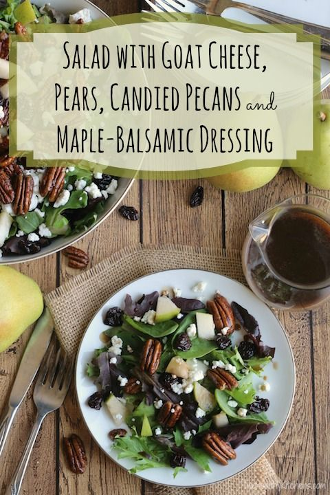Perfect for Thanksgiving and the holidays … but quick enough for busy-night family dinners, too! An incredibly delicious, yet really easy salad recipe! Salad with goat cheese ... plus dried cherries, pears and candied pecans!