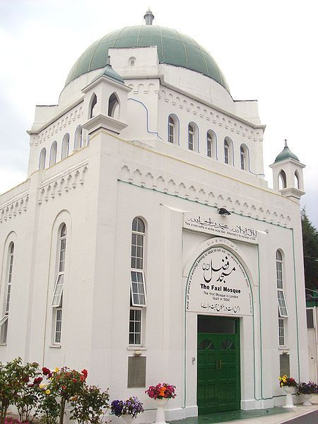 Fazl Mosque in London also called The London Mosque